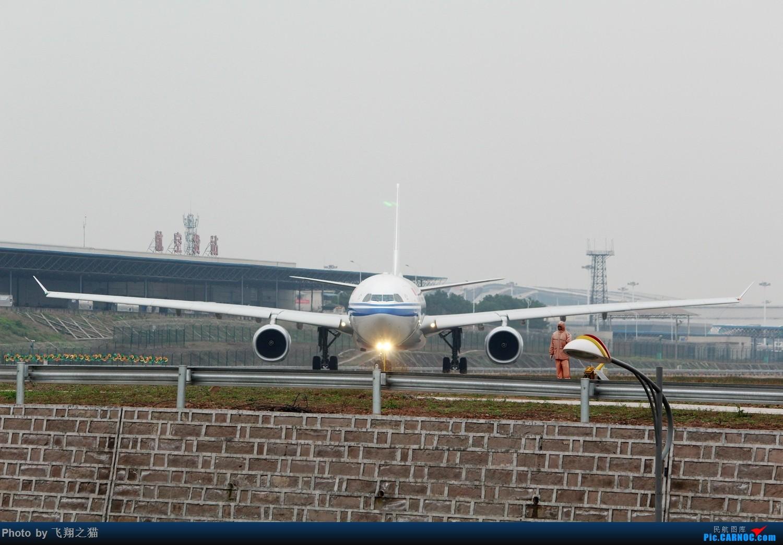 Re:[原创]2017CKG春运合集之一(微笑,星星,火热齐聚山城) AIRBUS A330-300  重庆江北国际机场