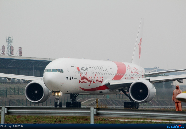 Re:[原创]2017CKG春运合集之一(微笑,星星,火热齐聚山城) BOEING 777-300ER B-2035 重庆江北国际机场