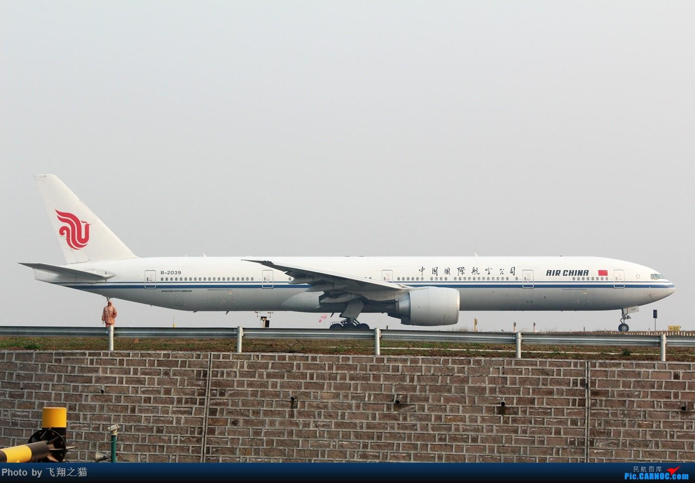 Re:[原创]2017CKG春运合集之一(微笑,星星,火热齐聚山城) BOEING 777-300ER B-2039 重庆江北国际机场