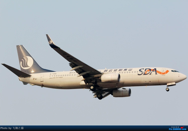 Re:[原创]2017CKG春运合集之一(微笑,星星,火热齐聚山城) BOEING 737-800 B-7085 重庆江北国际机场