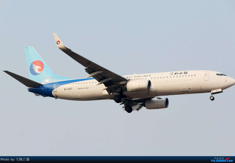 Re:[原创]2017CKG春运合集之一(微笑,星星,火热齐聚山城) BOEING 737-800 B-7227 重庆江北国际机场