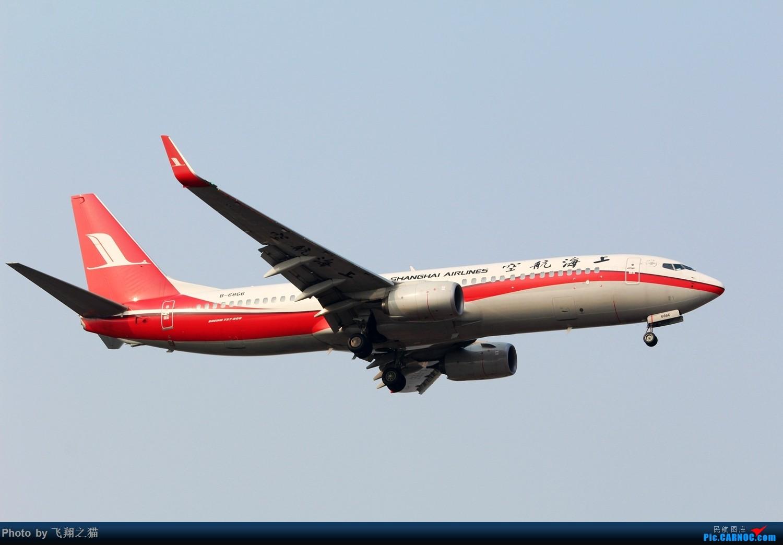 Re:[原创]2017CKG春运合集之一(微笑,星星,火热齐聚山城) BOEING 737-800 B-6866 重庆江北国际机场