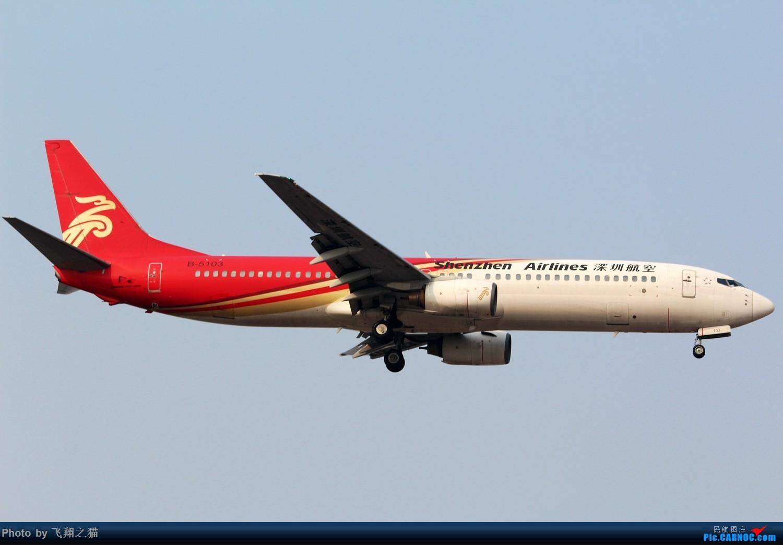 Re:[原创]2017CKG春运合集之一(微笑,星星,火热齐聚山城) BOEING 737-900 B-5103 重庆江北国际机场