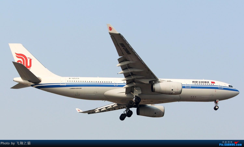 Re:[原创]2017CKG春运合集之一(微笑,星星,火热齐聚山城) AIRBUS A330-200 B-6533 重庆江北国际机场