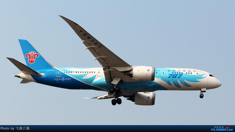 Re:2017CKG春运合集之一(微笑,星星,火热齐聚山城) BOEING 787-8 B-2725 重庆江北国际机场