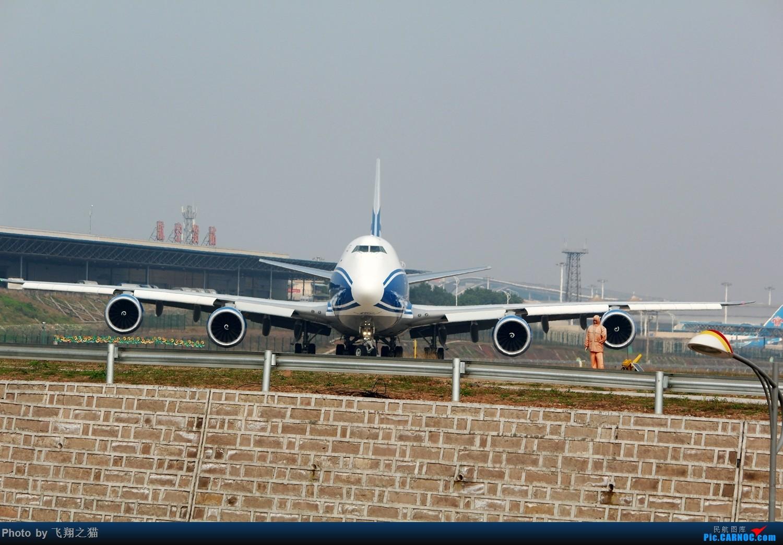 Re:[原创]2017CKG春运合集之一(微笑,星星,火热齐聚山城) BOEING 747-8IF  重庆江北国际机场