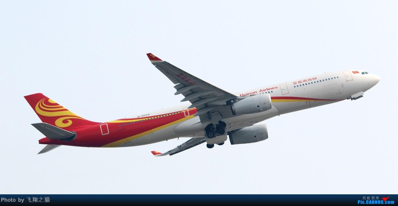 Re:[原创]2017CKG春运合集之一(微笑,星星,火热齐聚山城) AIRBUS A330-300 B-6529 重庆江北国际机场