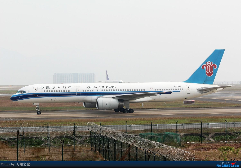 Re:[原创]2017CKG春运合集之一(微笑,星星,火热齐聚山城) BOEING 757-200 B-2851 重庆江北国际机场