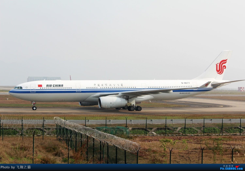 Re:2017CKG春运合集之一(微笑,星星,火热齐聚山城) AIRBUS A330-300 B-8577 重庆江北国际机场