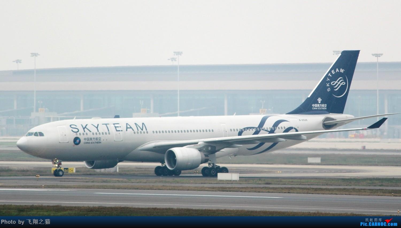 Re:[原创]2017CKG春运合集之一(微笑,星星,火热齐聚山城) AIRBUS A330-200 B-6528 重庆江北国际机场