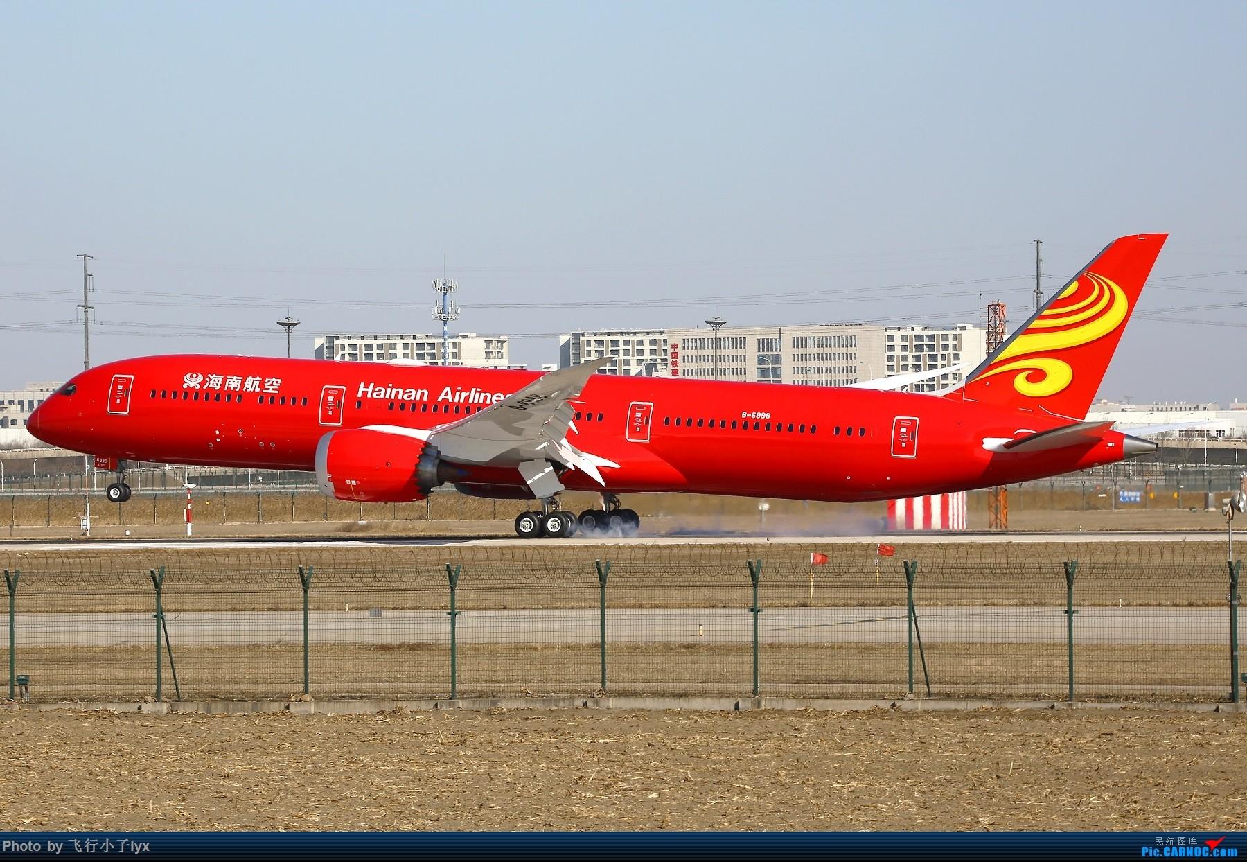 Re:[原创]吉祥航空首架787交付 BOEING 787-9 B-6998 中国天津滨海国际机场