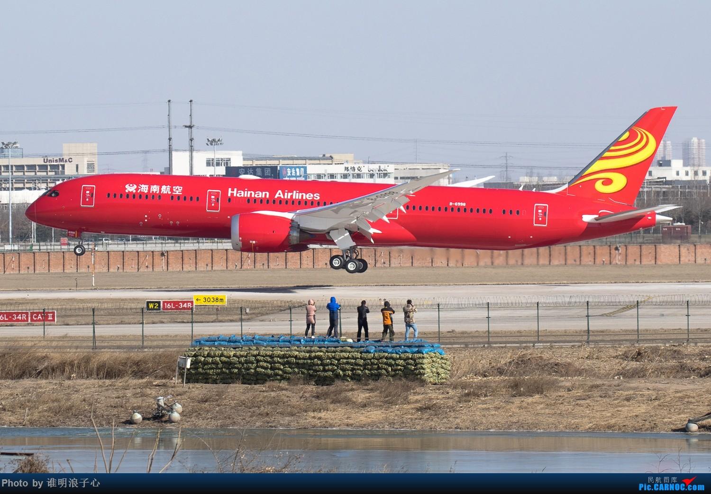 [原创]【TSN飞友会】好像拍到了假的海航789 BOEING 787-9 B-6998 中国天津滨海国际机场