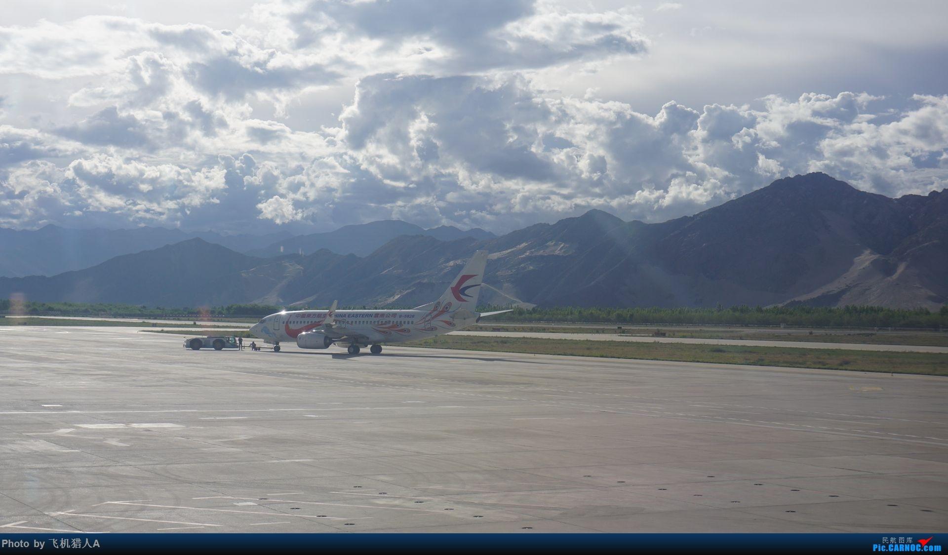 拉萨贡嘎国际机场