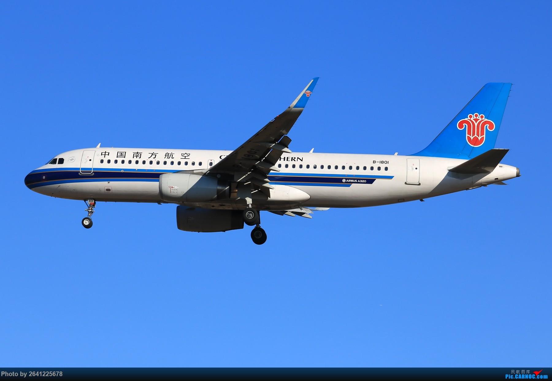 Re:[原创]【PEK】六七级北风吹走了雾霾,吹不走拍机的热情!1800*1200/1920*1280一组 图片略多,慢慢发 AIRBUS A320-200 B-1801 中国北京首都国际机场