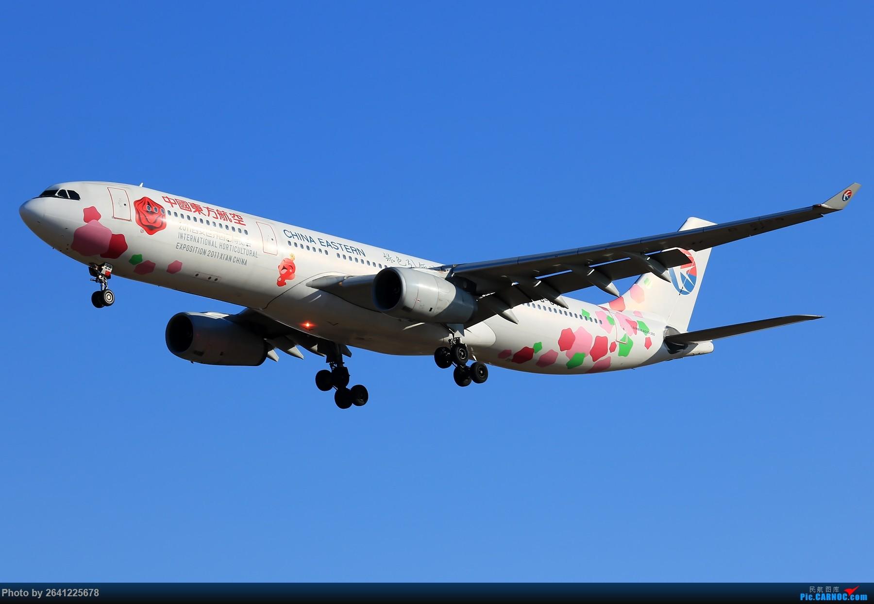 Re:[原创]【PEK】六七级北风吹走了雾霾,吹不走拍机的热情!1800*1200/1920*1280一组 图片略多,慢慢发 AIRBUS A330-300 B-6129 中国北京首都国际机场