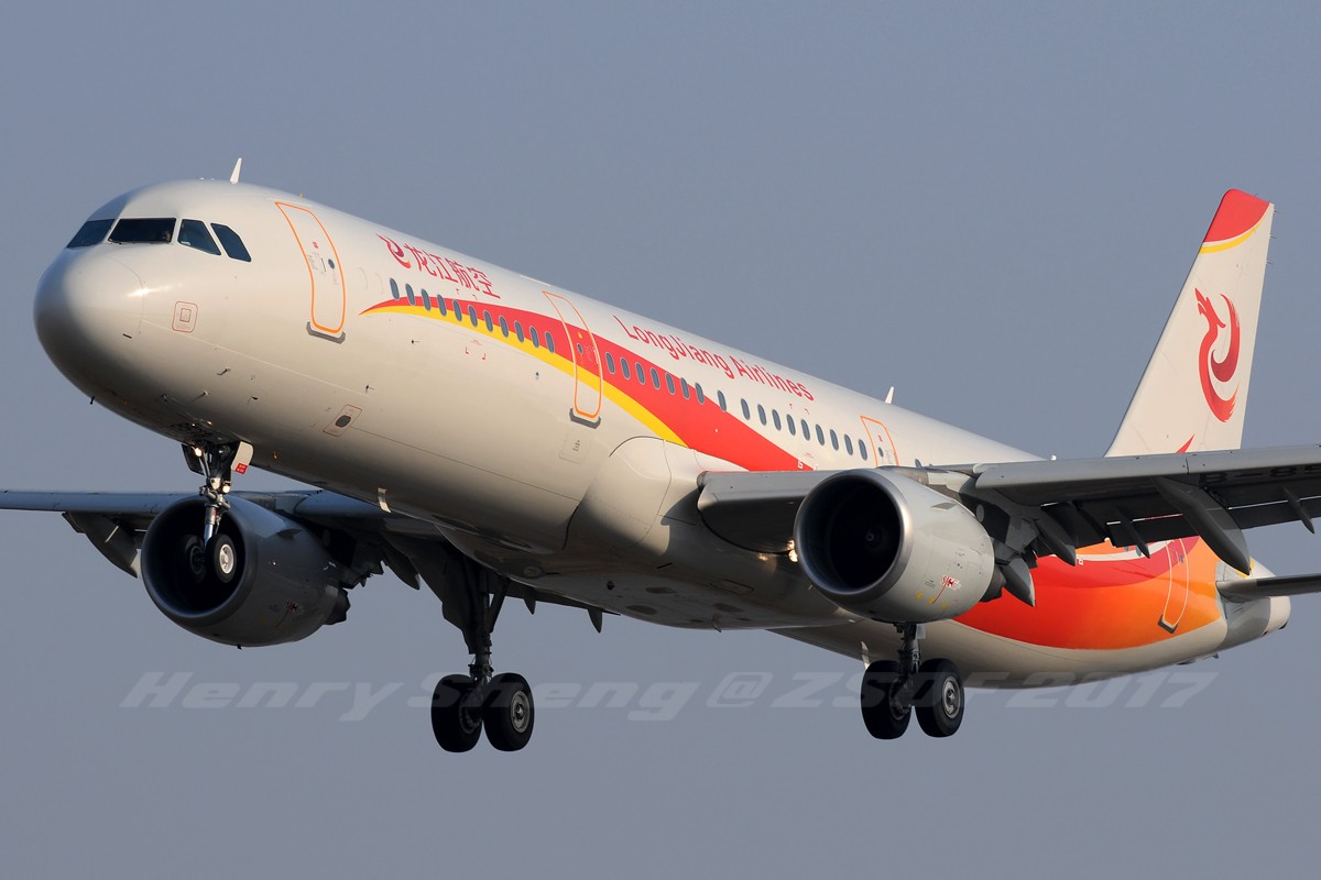 2017年第一拍,久违的新桥机场跑道33头 AIRBUS A321-200 B-8578 中国合肥新桥国际机场