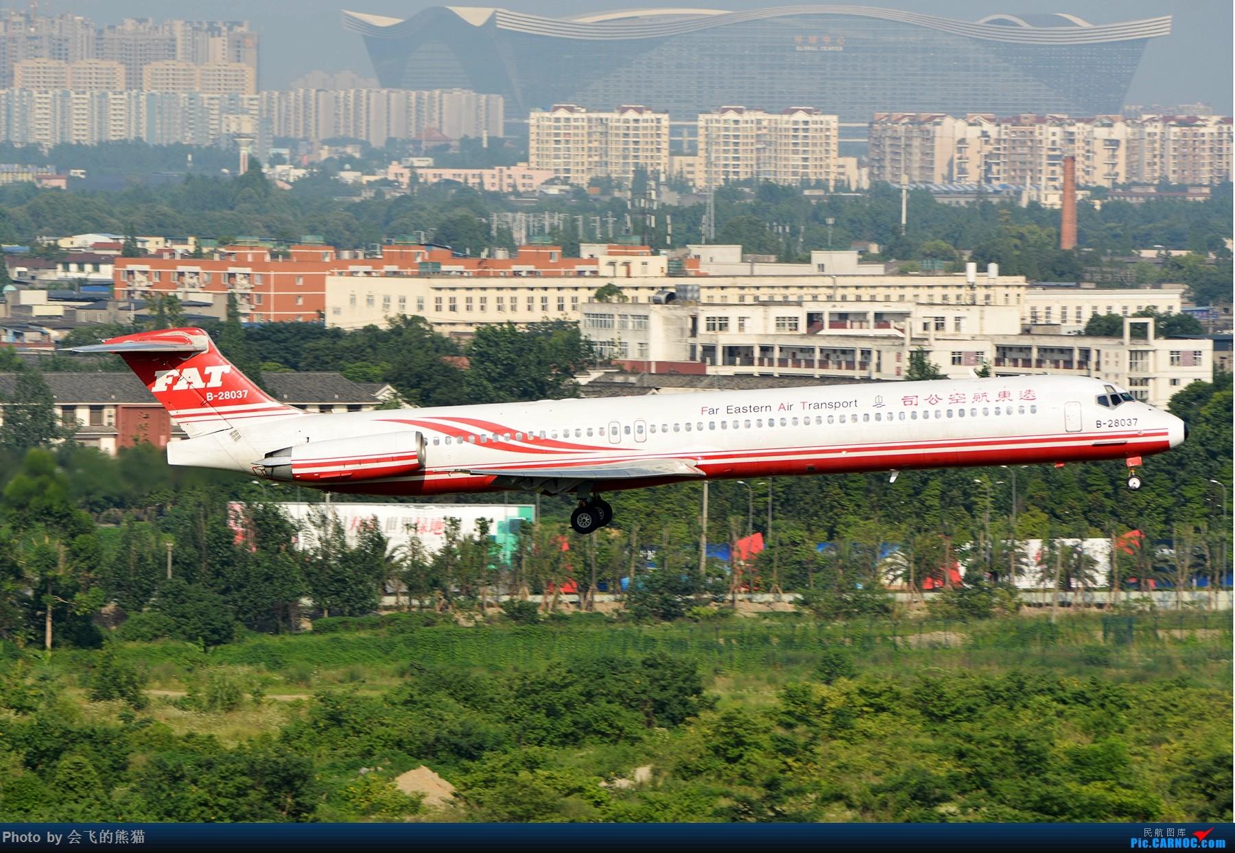 Re:[原创]惨不忍睹 MD MD-80-82 B-28037 中国成都双流国际机场