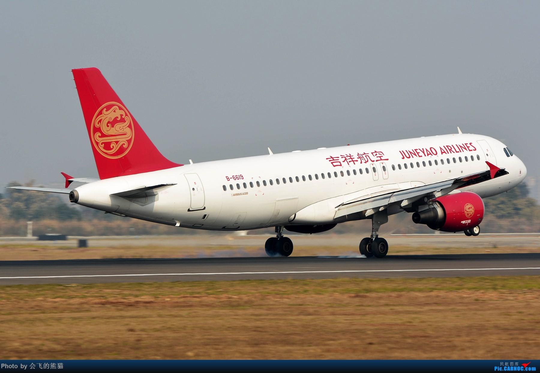 Re:[原创]惨不忍睹 AIRBUS A320-200 B-6619 中国成都双流国际机场