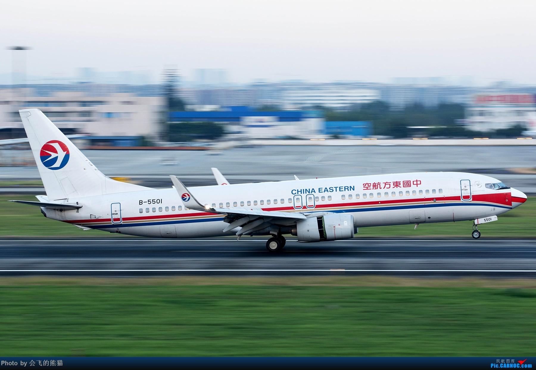 Re:[原创]惨不忍睹 BOEING 737-800 B-5501 中国成都双流国际机场