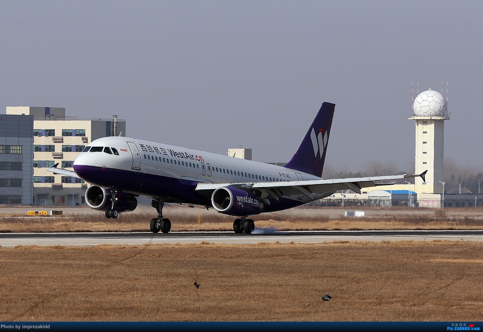 [原创]【合肥飞友会·霸都打机队】又是一年拍机时《上半场》 AIRBUS A320-200 B-6743 新桥