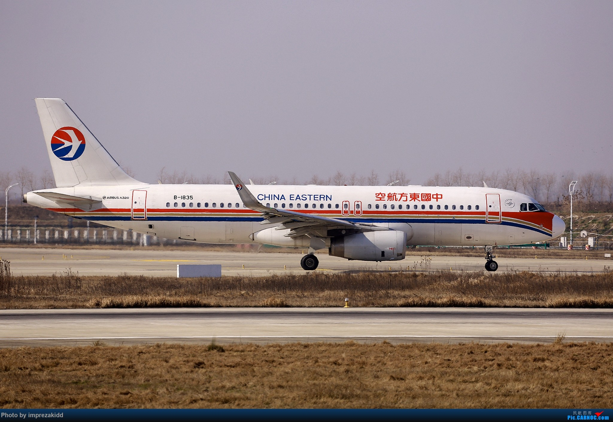 Re:[原创]【合肥飞友会·霸都打机队】又是一年拍机时《上半场》 AIRBUS A320-200 B-1835 新桥