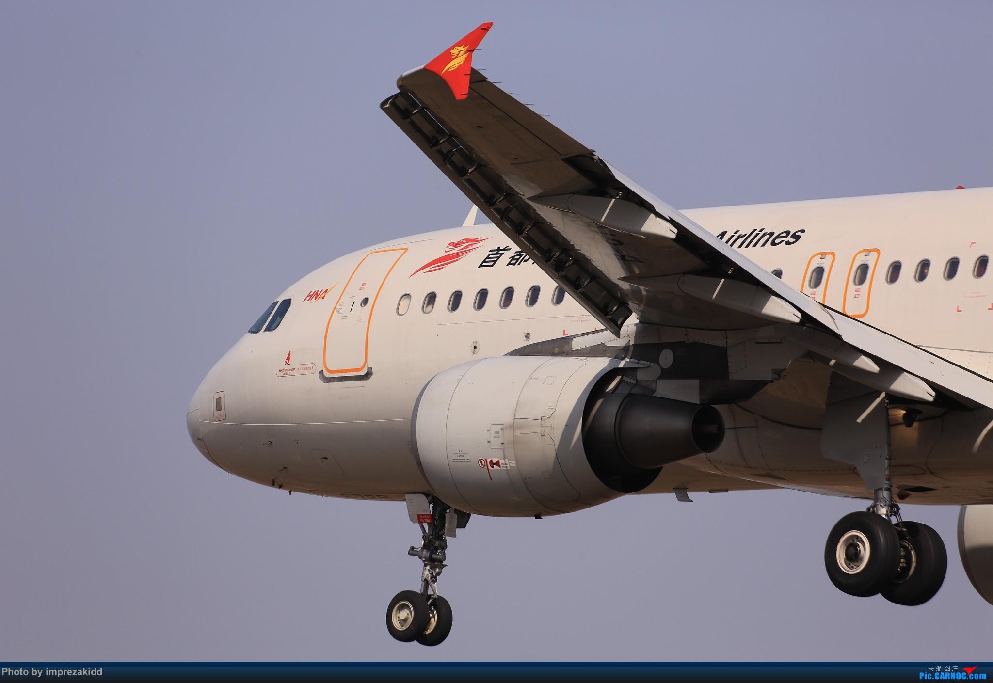 Re:[原创]【合肥飞友会·霸都打机队】又是一年拍机时《上半场》 BOEING 737-800 B-5763 中国合肥新桥国际机场