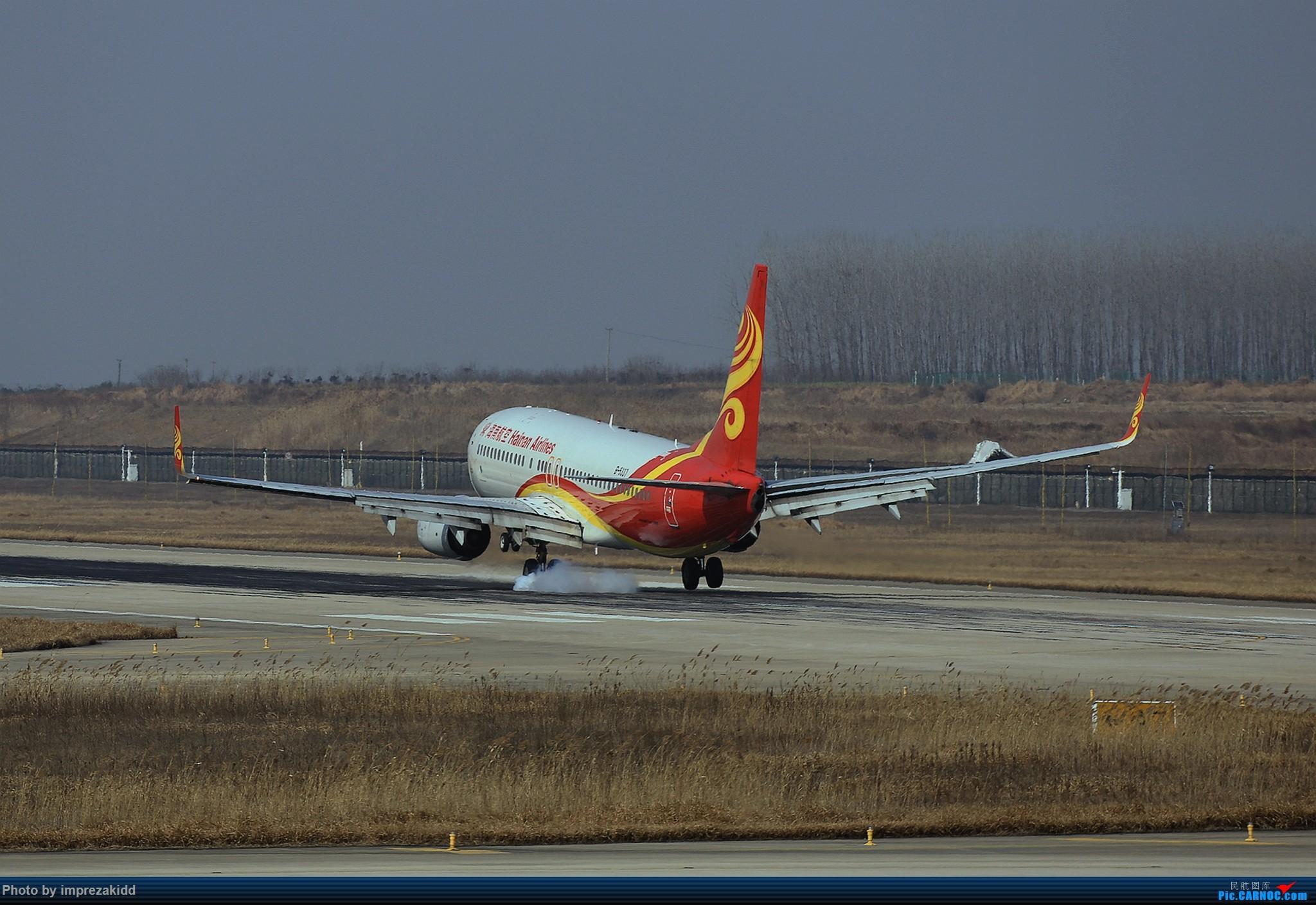 Re:[原创]【合肥飞友会·霸都打机队】又是一年拍机时《上半场》 BOEING 737-800 B-5337 中国合肥新桥国际机场