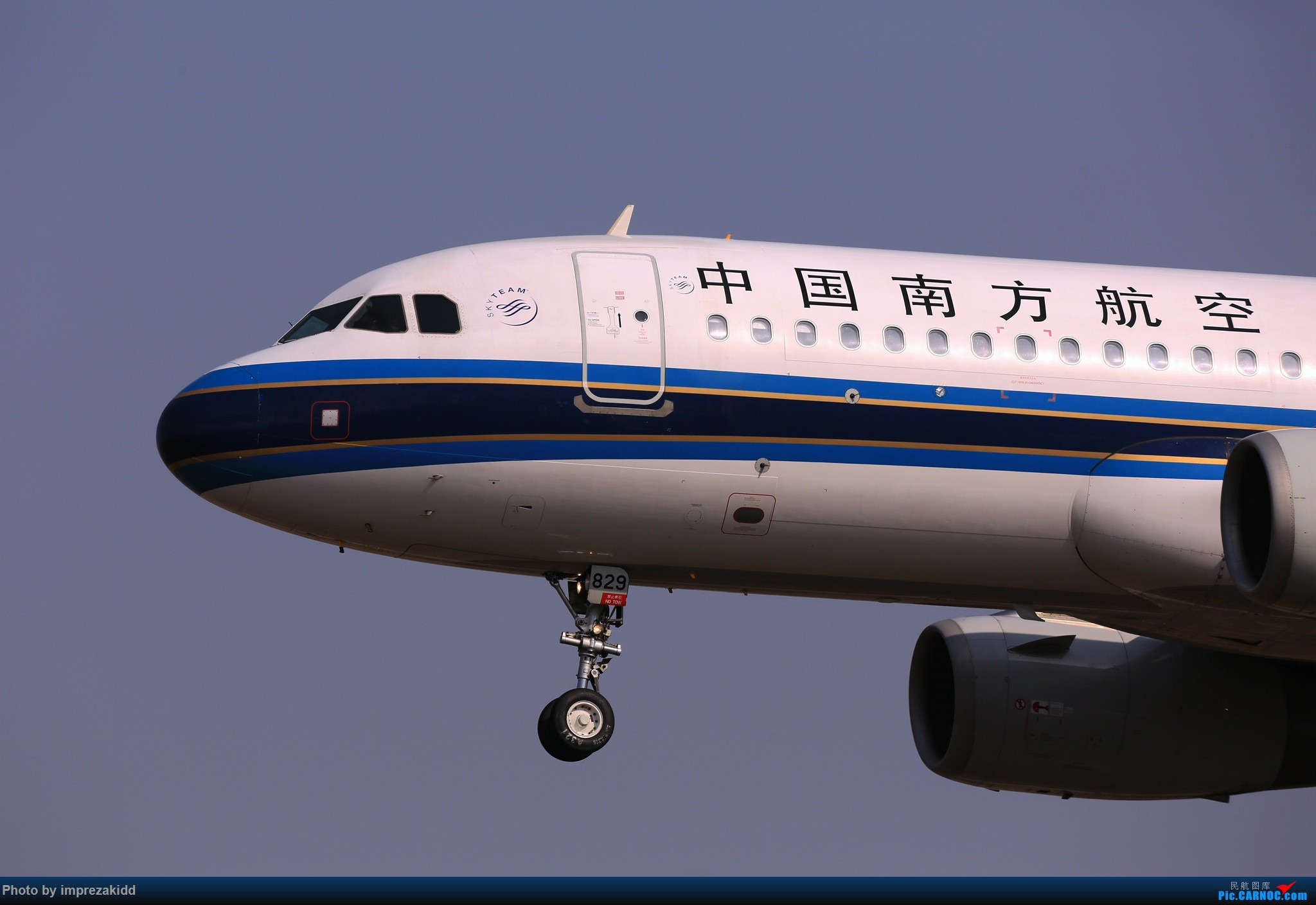 Re:[原创]【合肥飞友会·霸都打机队】又是一年拍机时《上半场》 AIRBUS A320-200 B-1835 中国合肥新桥国际机场