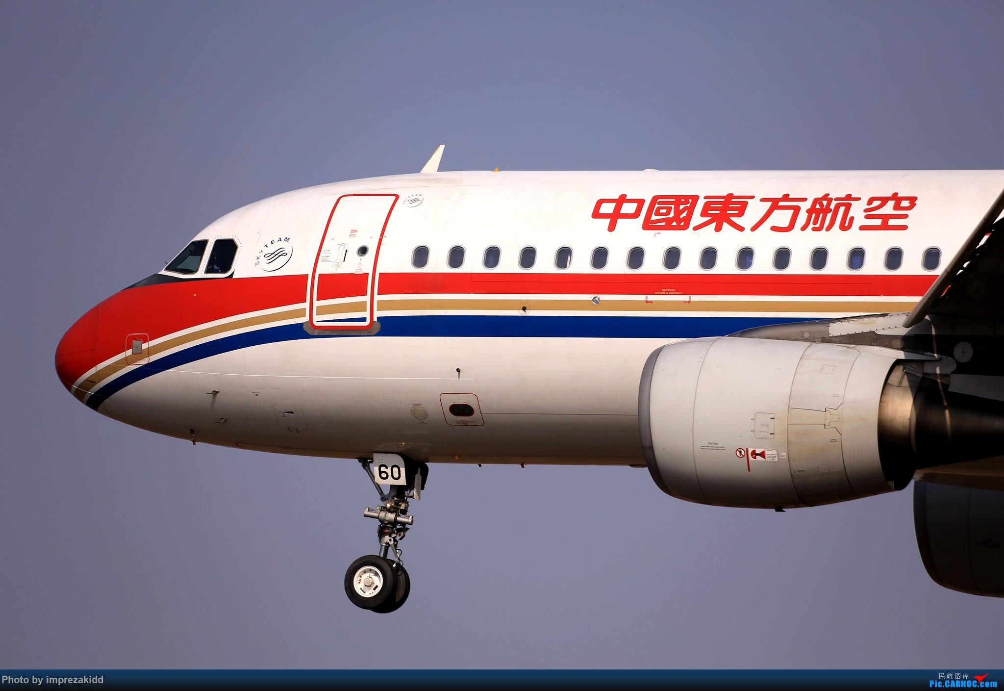Re:[原创]【合肥飞友会·霸都打机队】又是一年拍机时《上半场》 AIRBUS A320-200 B-6760 中国合肥新桥国际机场