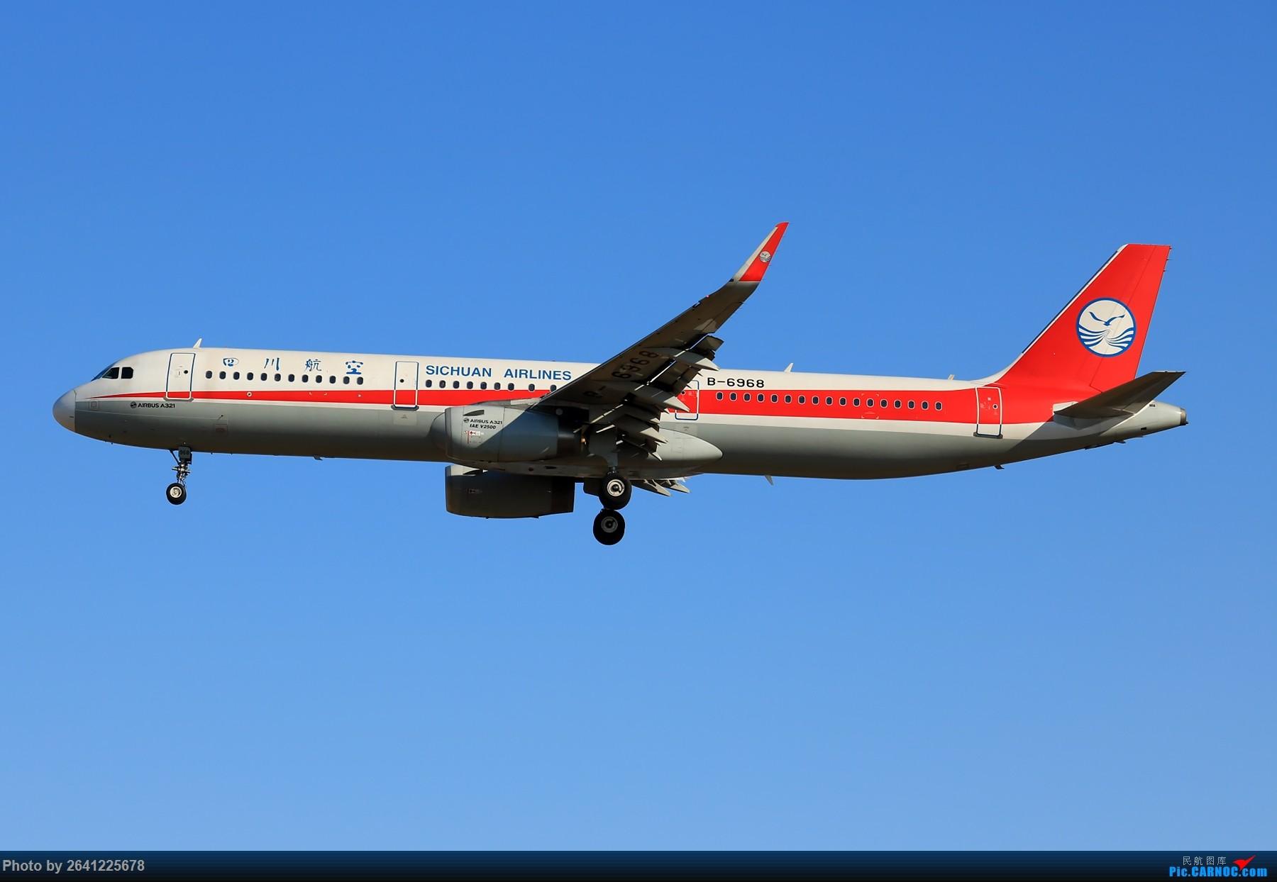 Re:[原创]【PEK】六七级北风吹走了雾霾,吹不走拍机的热情!1800*1200/1920*1280一组 图片略多,慢慢发 AIRBUS A321-200 B-6968 中国北京首都国际机场