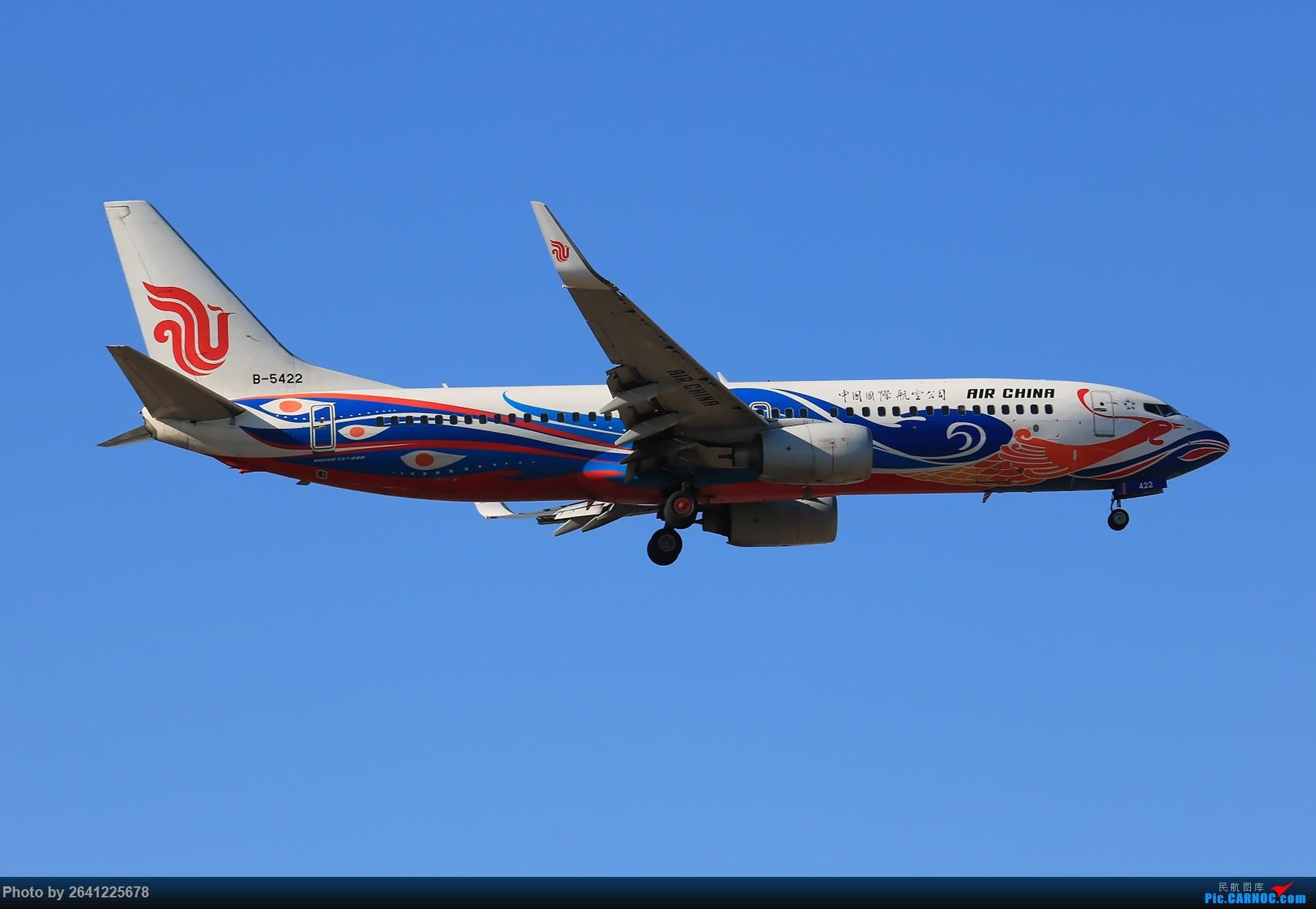 Re:[原创]【PEK】六七级北风吹走了雾霾,吹不走拍机的热情!1800*1200/1920*1280一组 图片略多,慢慢发 BOEING 737-800 B-5422 中国北京首都国际机场