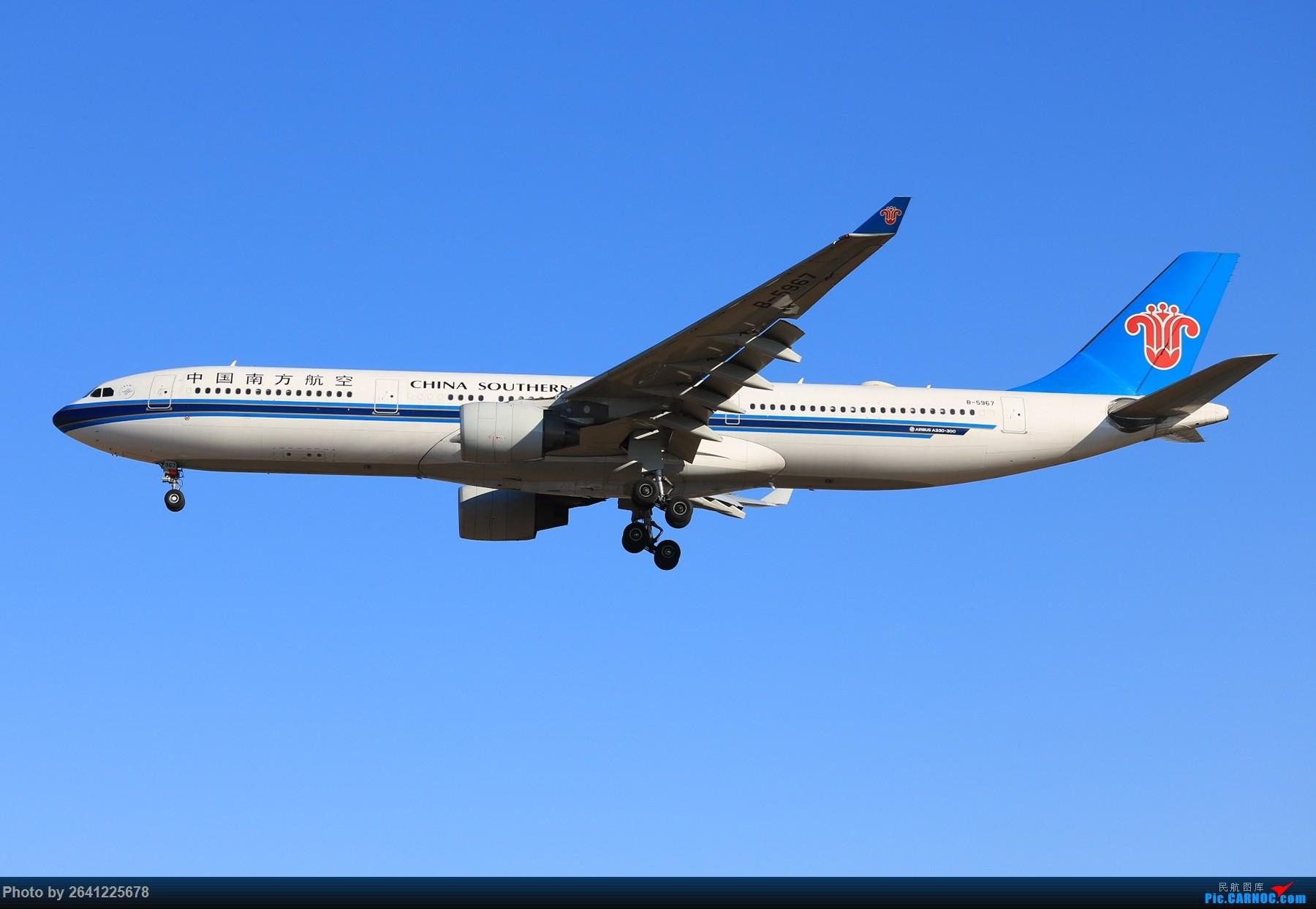 Re:[原创]【PEK】六七级北风吹走了雾霾,吹不走拍机的热情!1800*1200/1920*1280一组 图片略多,慢慢发 AIRBUS A330-300 B-5967 中国北京首都国际机场