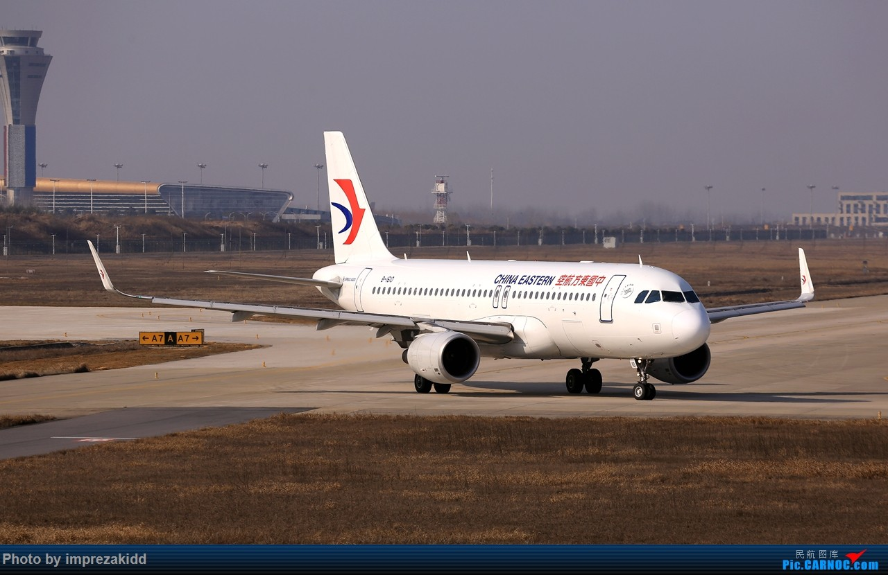 Re:[原创]【合肥飞友会·霸都打机队】又是一年拍机时《下半场》 AIRBUS A320-200 B-1610 中国合肥新桥国际机场