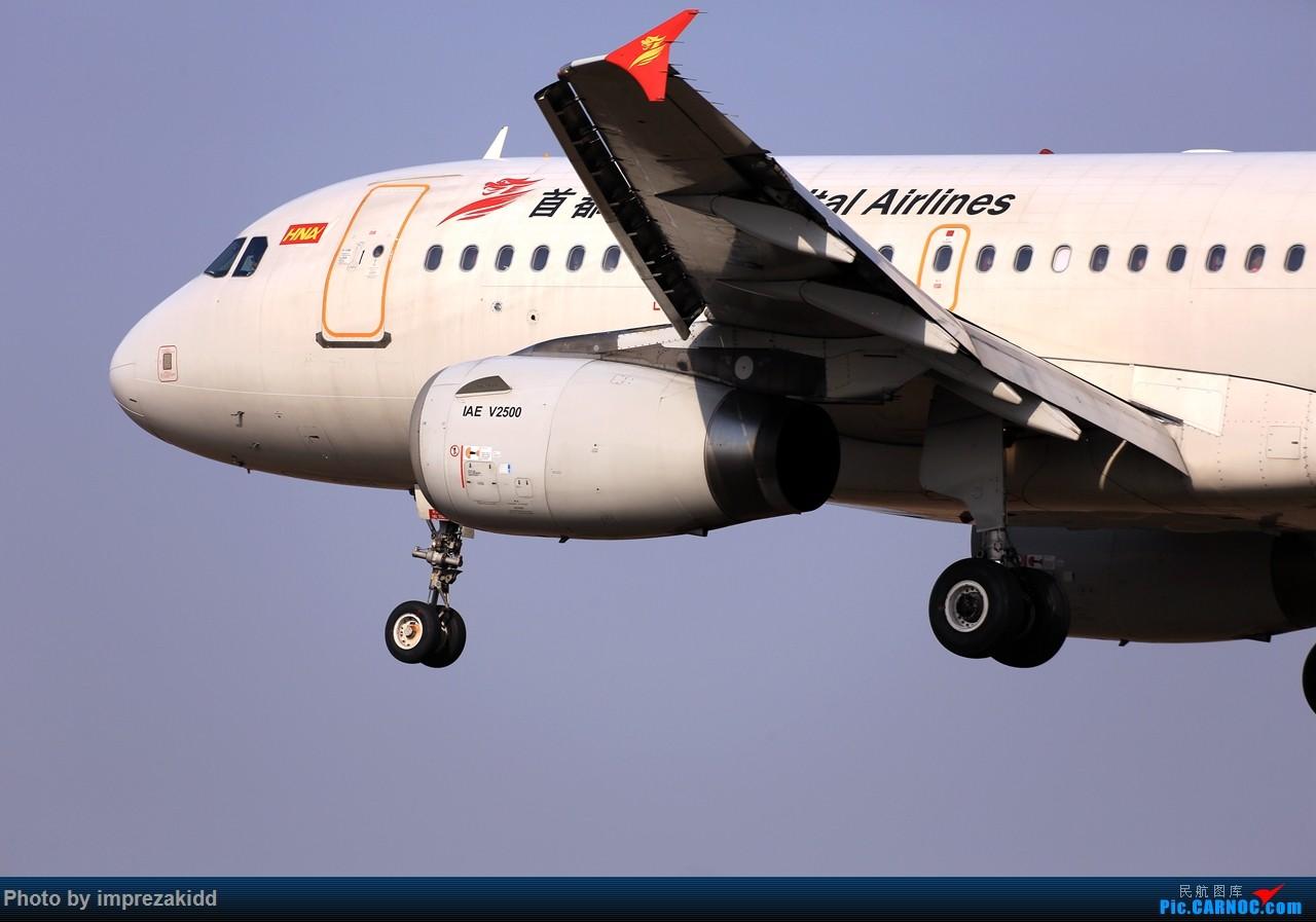 Re:[原创]【合肥飞友会·霸都打机队】又是一年拍机时《下半场》 AIRBUS A319-100 B-6181 中国合肥新桥国际机场