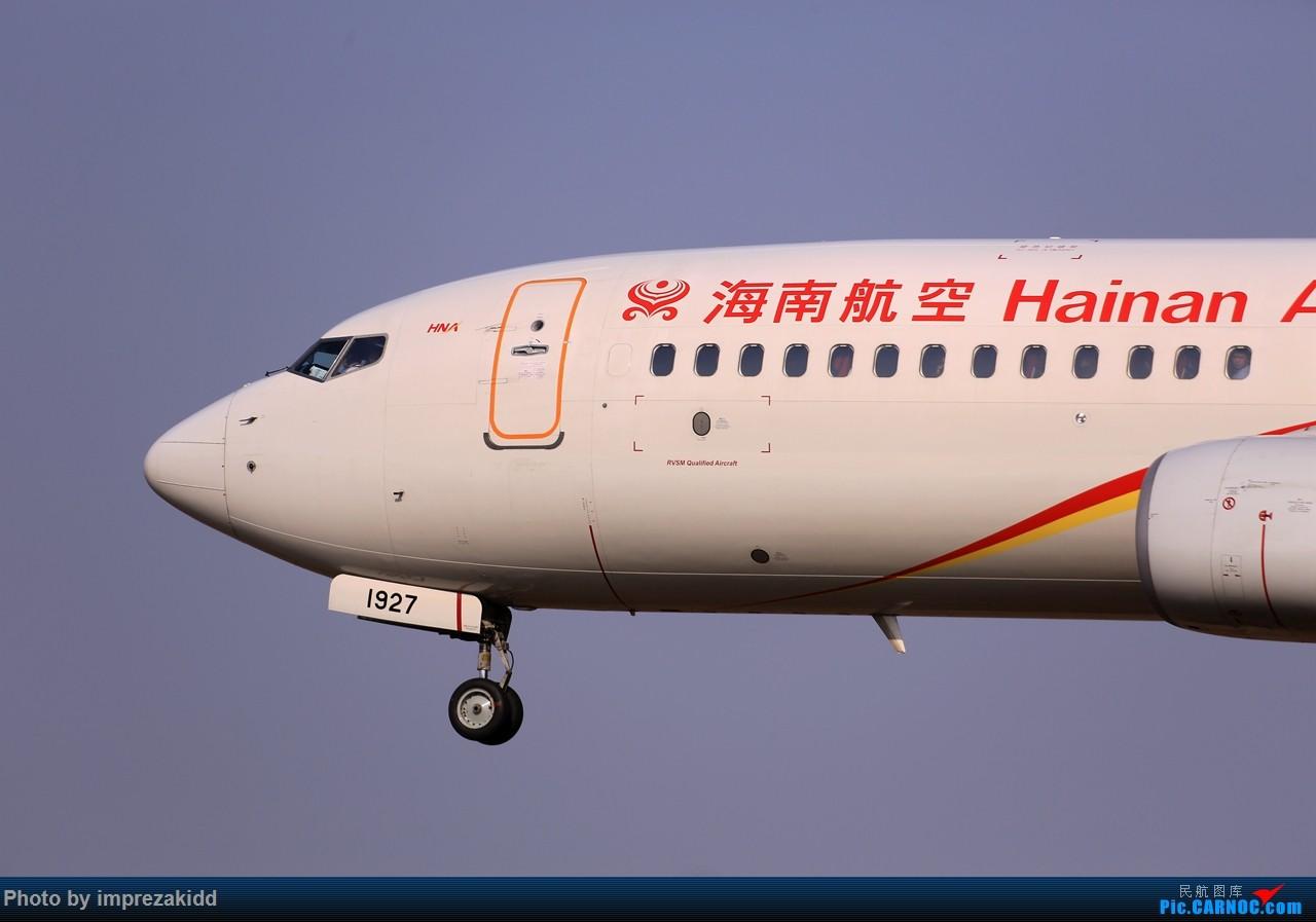 Re:[原创]【合肥飞友会·霸都打机队】又是一年拍机时《下半场》 BOEING 737-800 B-1927 中国合肥新桥国际机场