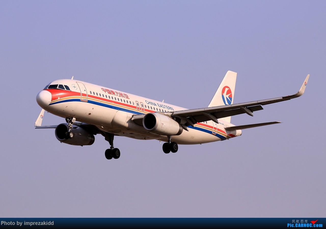 Re:[原创]【合肥飞友会·霸都打机队】又是一年拍机时《下半场》 AIRBUS A320-200 B-1835 中国合肥新桥国际机场