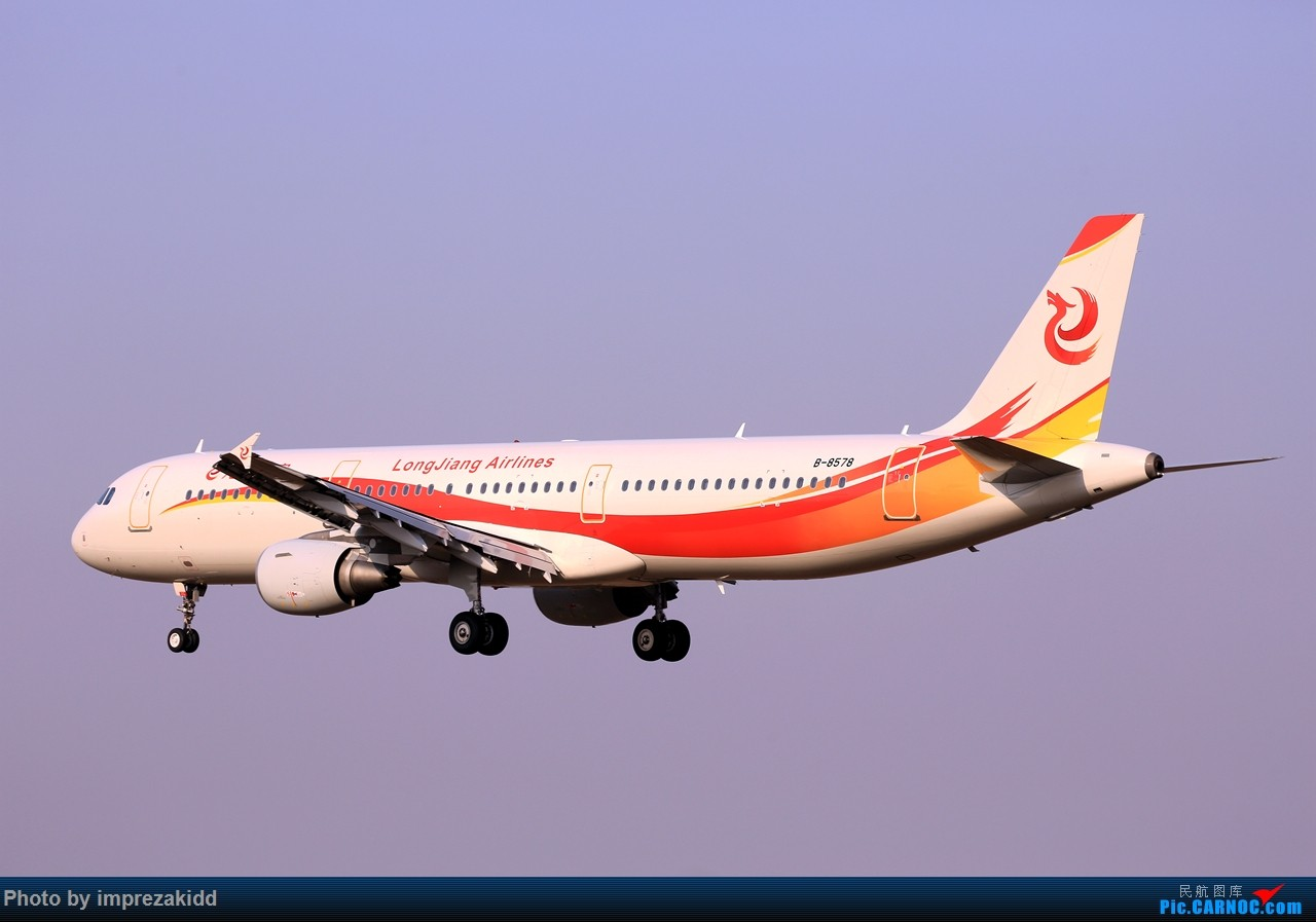 Re:[原创]【合肥飞友会·霸都打机队】又是一年拍机时《下半场》 AIRBUS A321-200 B-8578 中国合肥新桥国际机场
