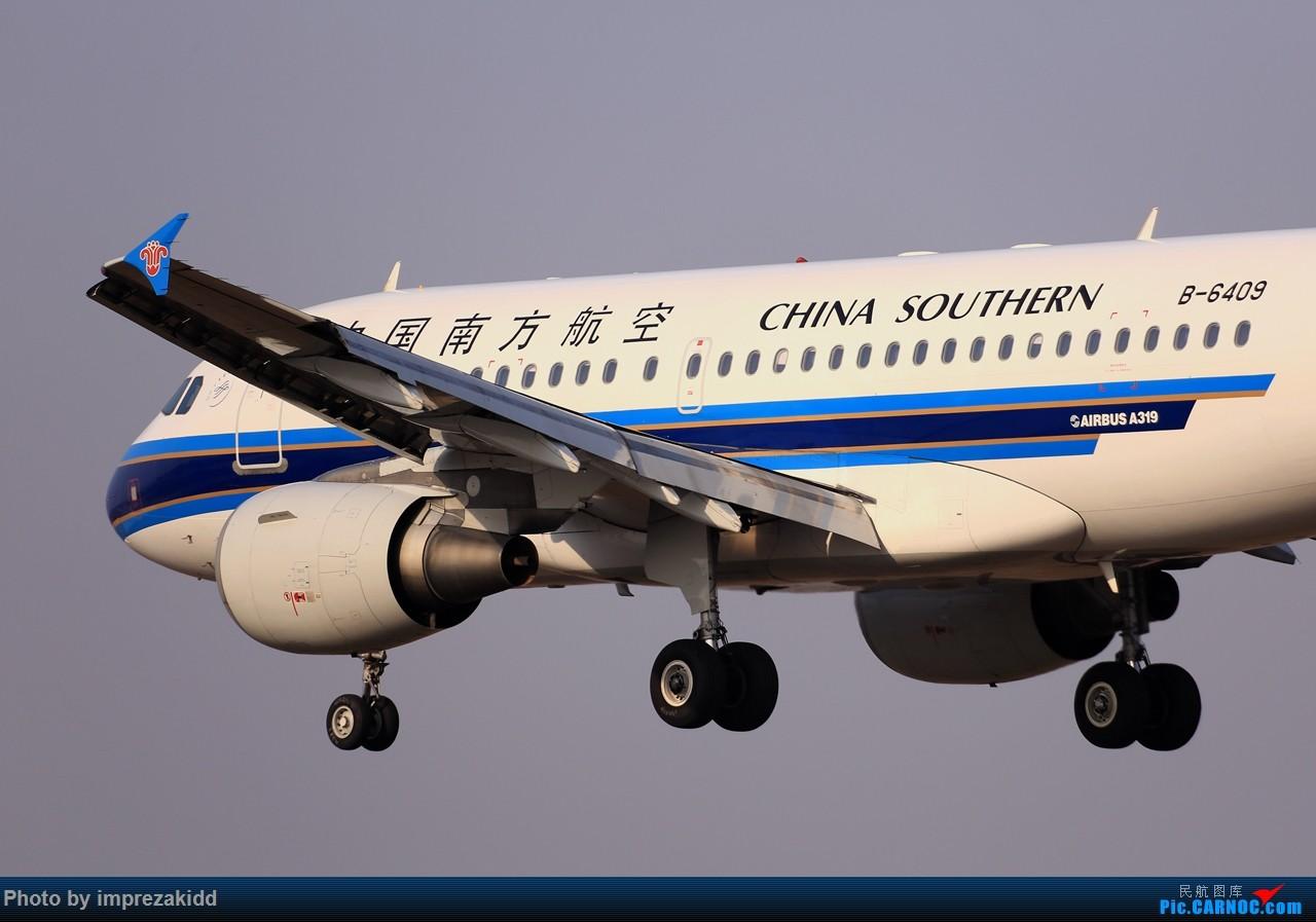 Re:[原创]【合肥飞友会·霸都打机队】又是一年拍机时《下半场》 AIRBUS A319-100 B-6409 中国合肥新桥国际机场