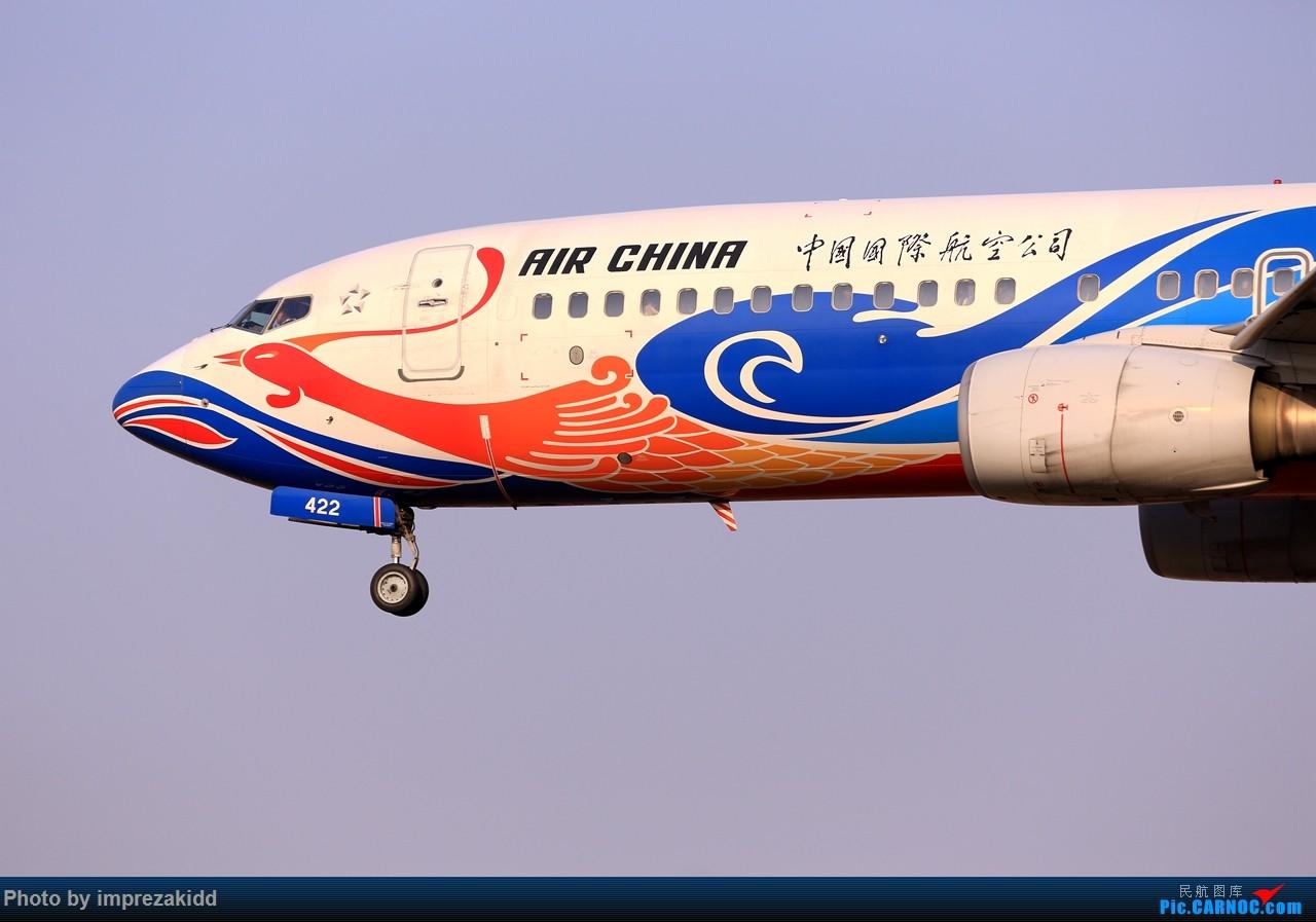 Re:[原创]【合肥飞友会·霸都打机队】又是一年拍机时《下半场》 BOEING 737-800 B-5422 中国合肥新桥国际机场
