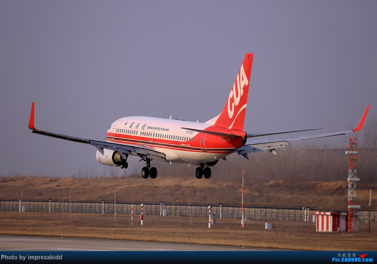 Re:[原创]【合肥飞友会·霸都打机队】又是一年拍机时《下半场》 BOEING 737-700 B-5210 中国合肥新桥国际机场