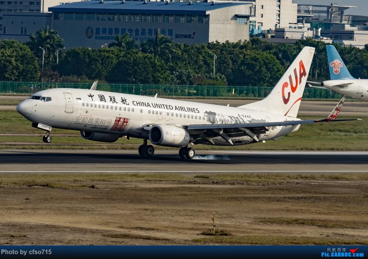 Re:[原创]春节前白云机场拍机 BOEING 737-800 B-5448 中国广州白云国际机场