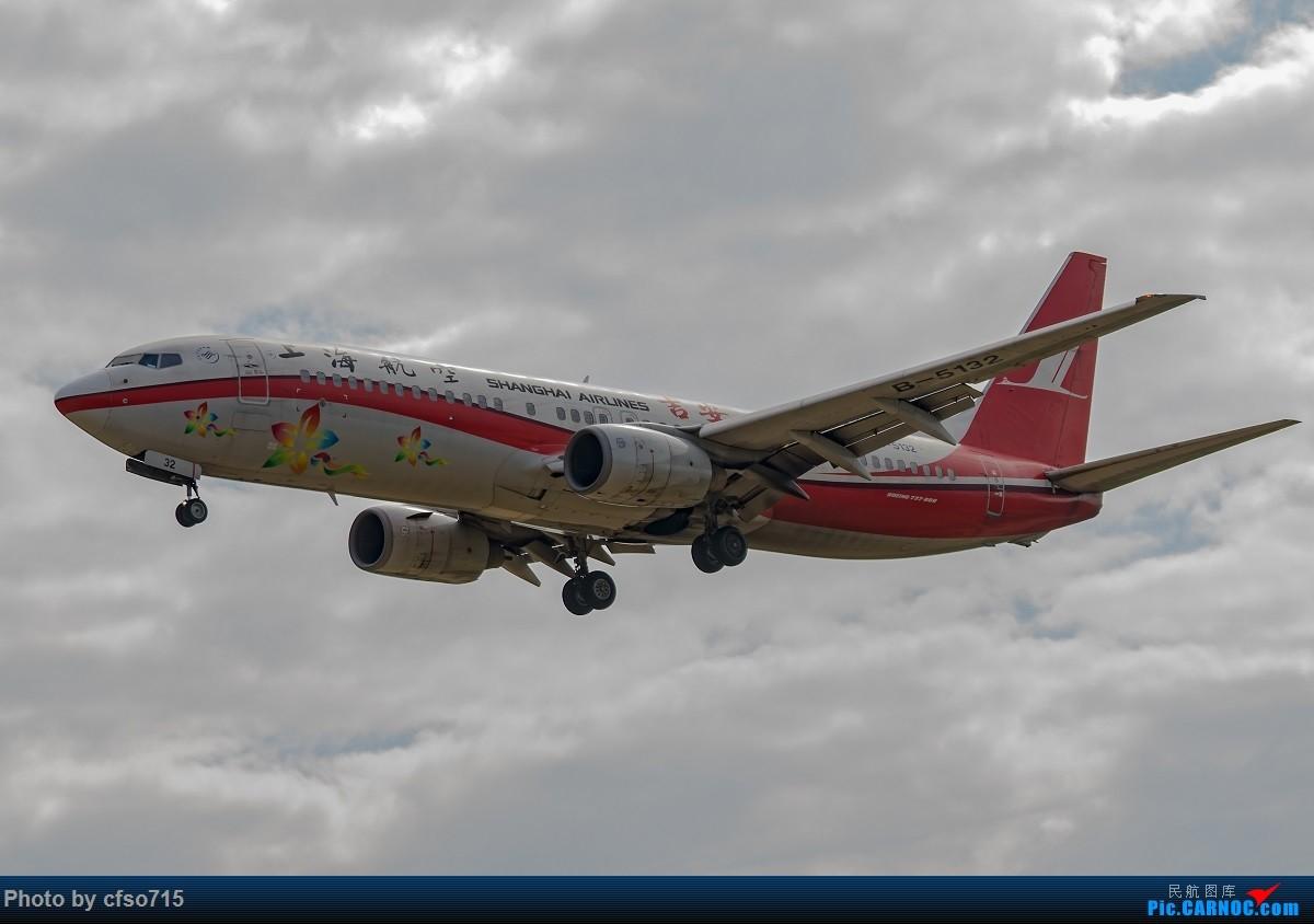 Re:[原创]春节前白云机场拍机 BOEING 737-800 B-5132 中国广州白云国际机场