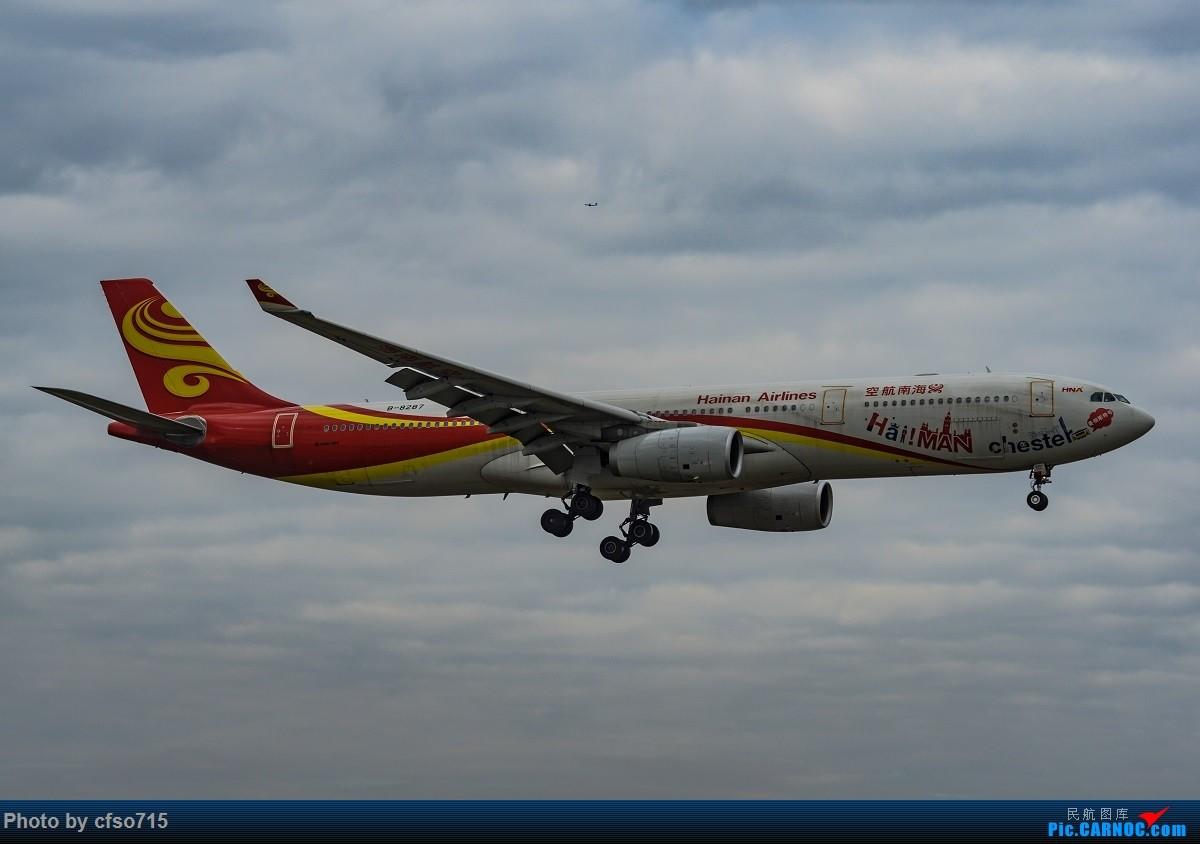 Re:[原创]春节前白云机场拍机 AIRBUS A330-300 B-8287 中国广州白云国际机场