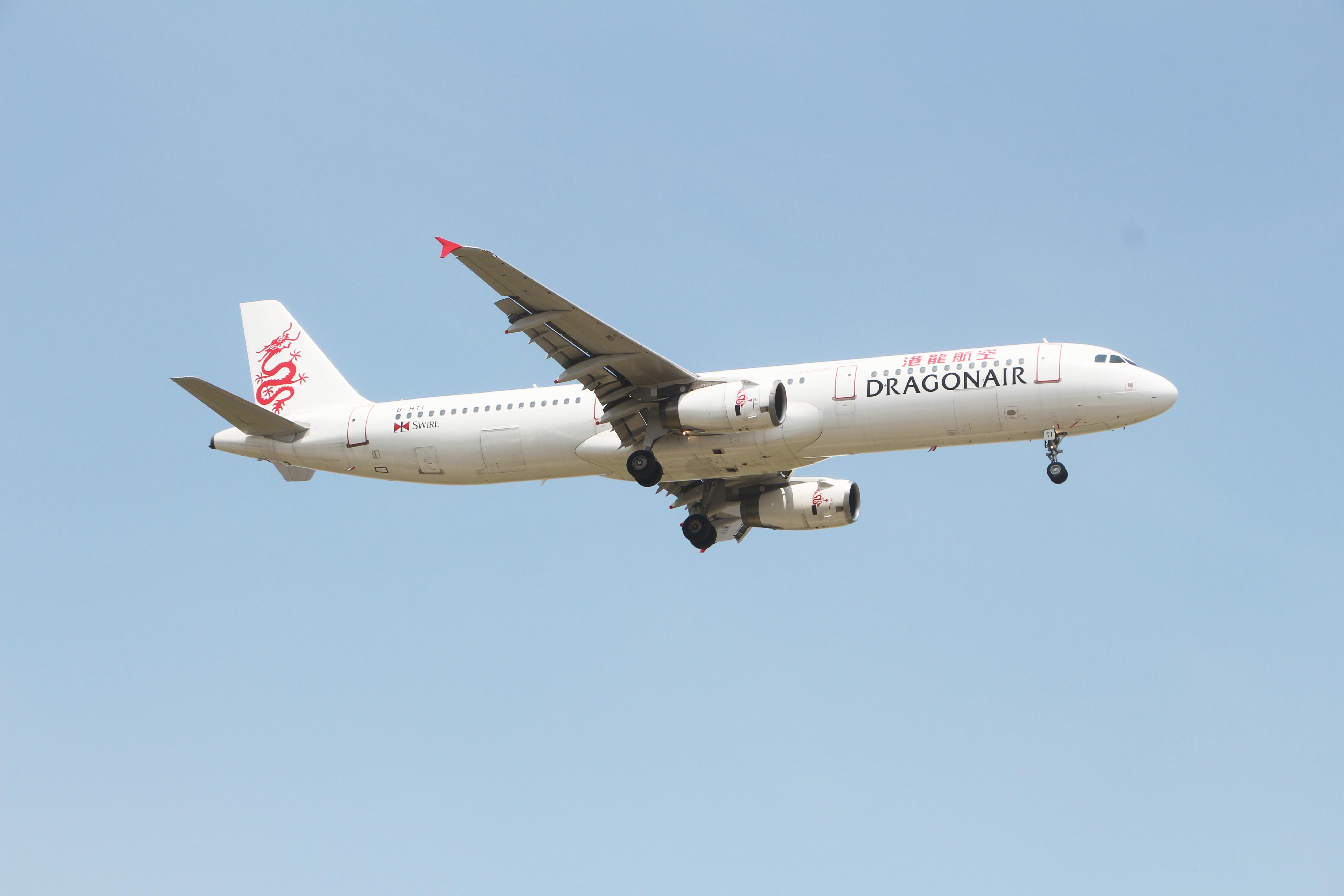 Re:[原创]浦东拍机大作战 AIRBUS A321-200 B-HTI 中国上海浦东国际机场