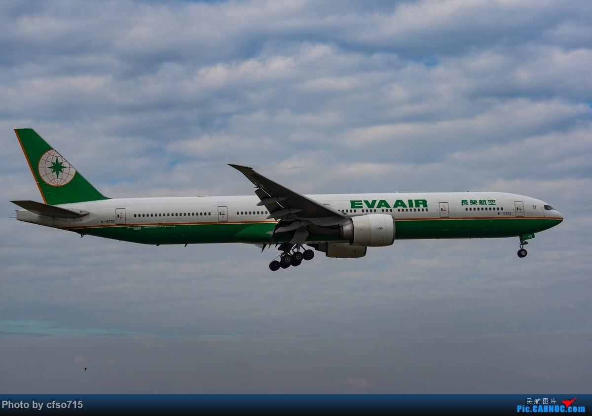 Re:[原创]春节前白云机场拍机 BOEING 777-300ER B-16702 中国广州白云国际机场