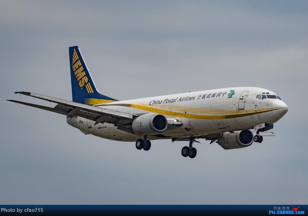 Re:[原创]春节前白云机场拍机 BOEING 737-400 B-2135 中国广州白云国际机场