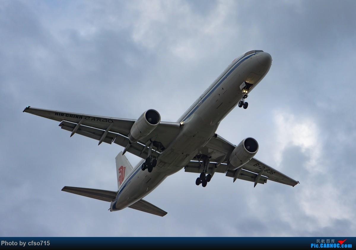 Re:[原创]春节前白云机场拍机 BOEING 757-200 B-2836 中国广州白云国际机场