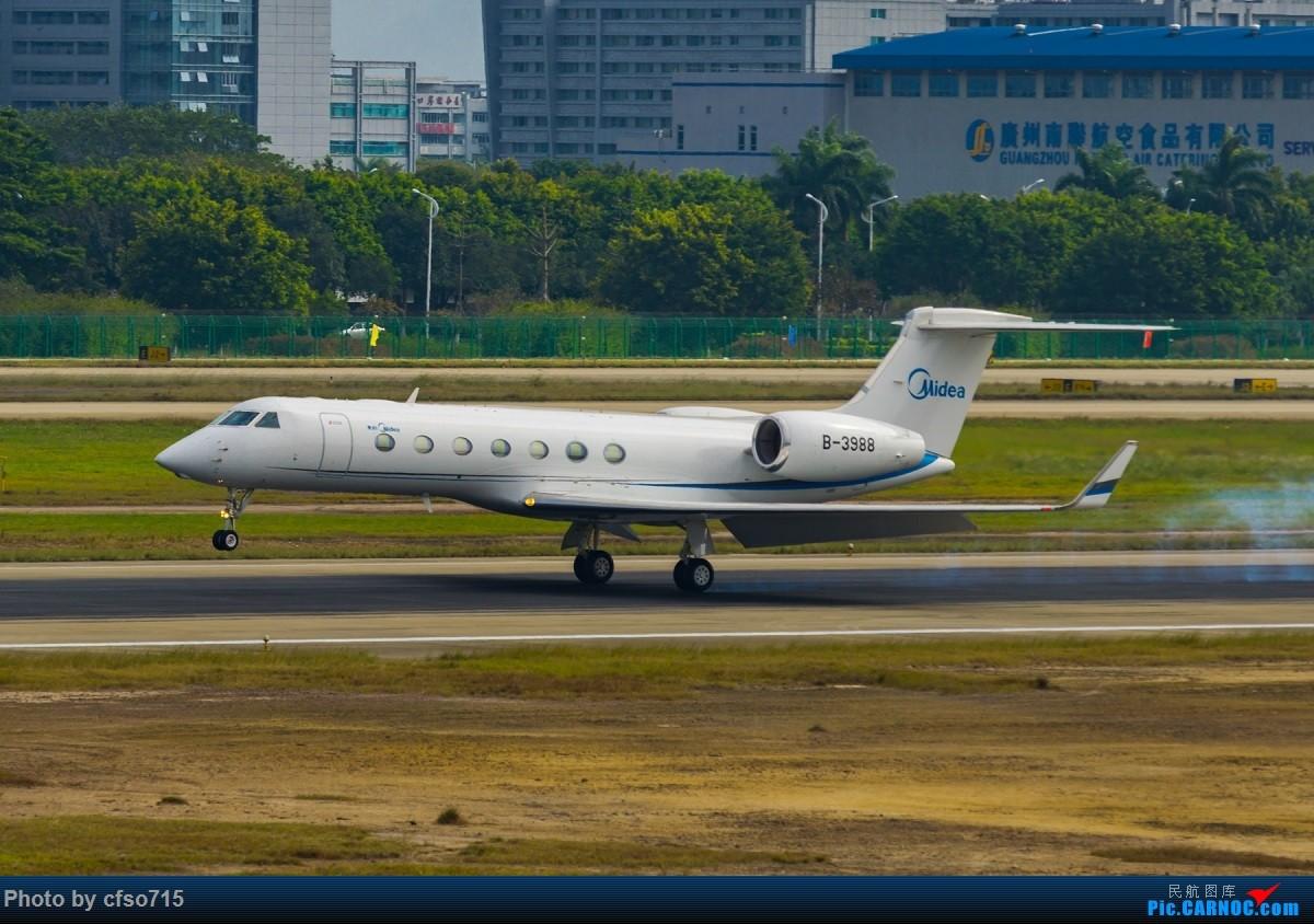 Re:[原创]春节前白云机场拍机 GULFSTREAM G550 B-3988 中国广州白云国际机场