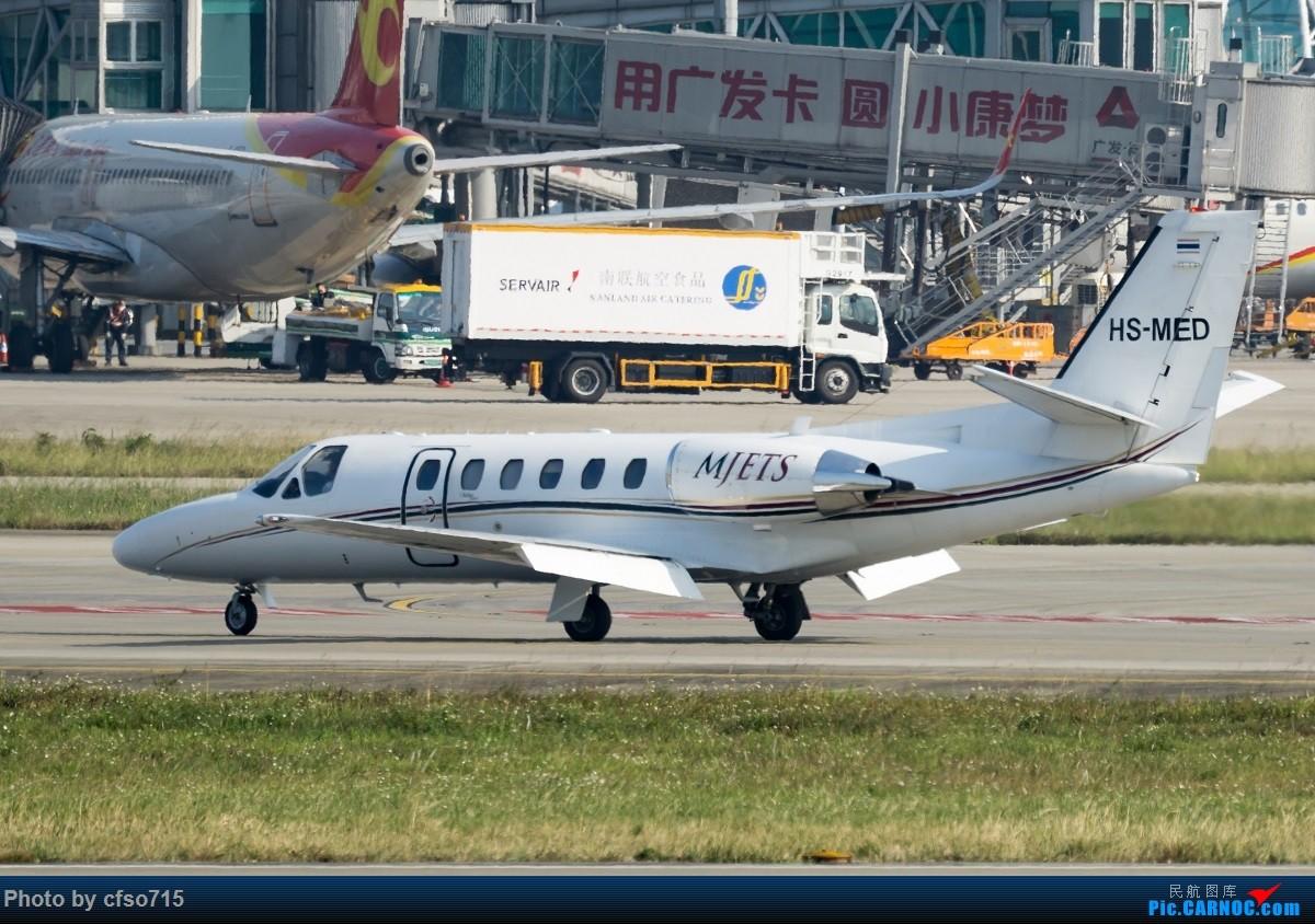 Re:[原创]春节前白云机场拍机 CESSNA 550 CITATION BRAVO HS-MED 中国广州白云国际机场