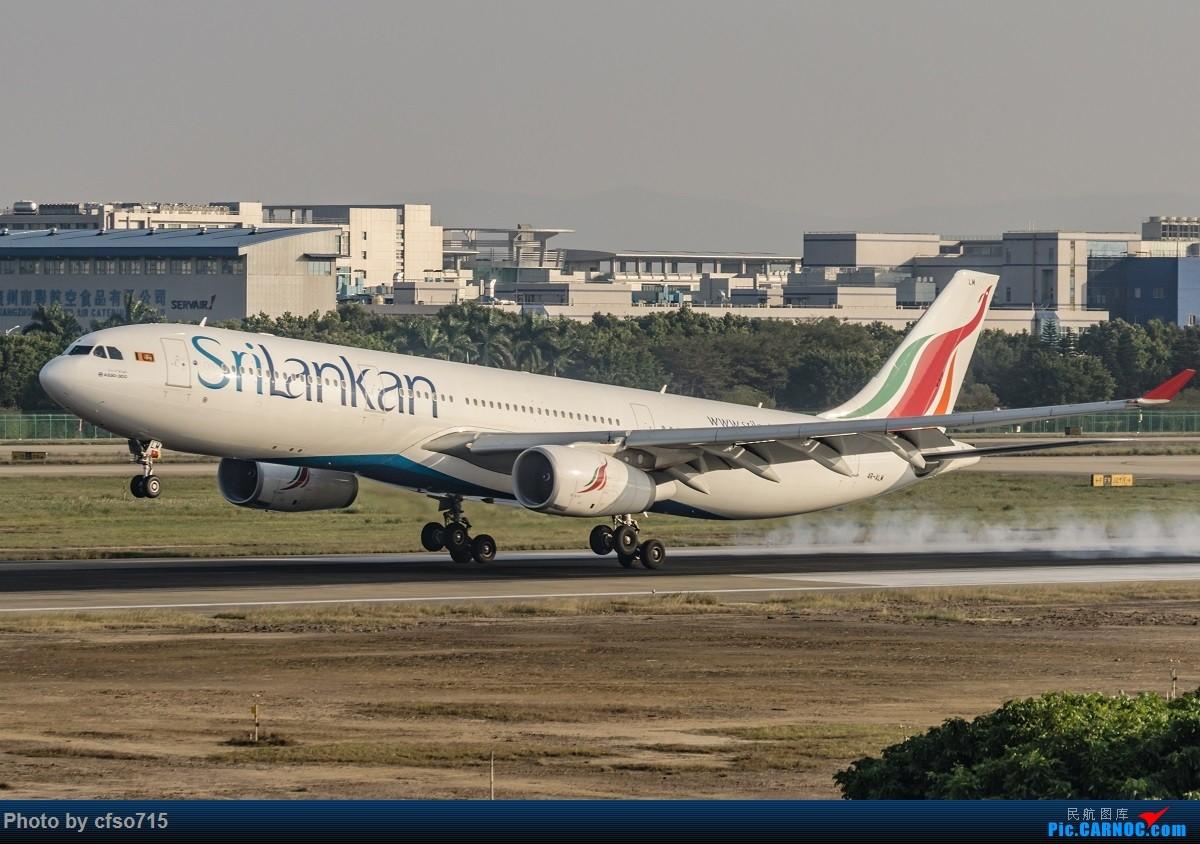 Re:[原创]春节前白云机场拍机 AIRBUS A330-300 4R-ALM 中国广州白云国际机场